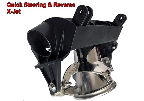 Quick Connect Steering & Reverse Nozzle 12′